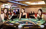 Can you chat during Online Casino Games?