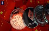 Ban in China: Bitcoin fails to impress