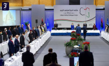 The election for the transitional government: the final of the mediation in the Libyan conflict begins