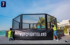 Cage Dhabi fighting Abu: Fight Island can only here, instead of find