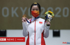Tokyo Olympics: China Gets Off to a Strong Start with Three Gold Medals on the First Day