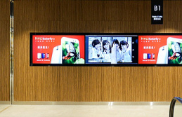 Excellent Benefits Of Digital Signage Solutions To Your Business