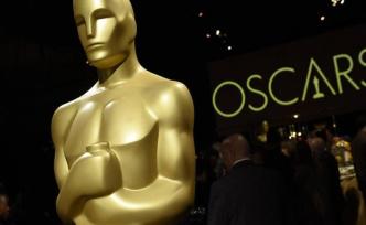 Oscar Academy announces more diversity - view