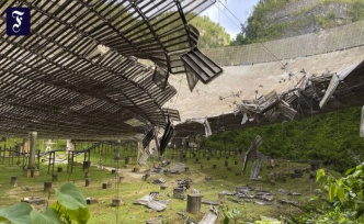 Arecibo Observatory: Torn rope, destroyed the famous radio telescope