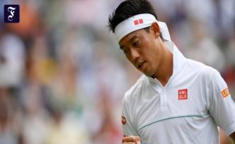 Before US Open: Nishikori a positive effect on Corona tested