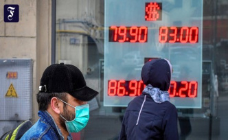 The Russian market of the Moscow stock exchange attracts Chinese investors